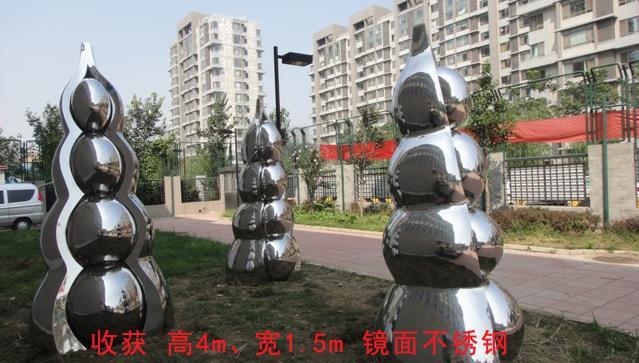 陕西校园雕塑设计