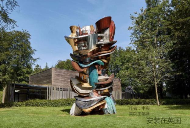 陕西海外雕塑