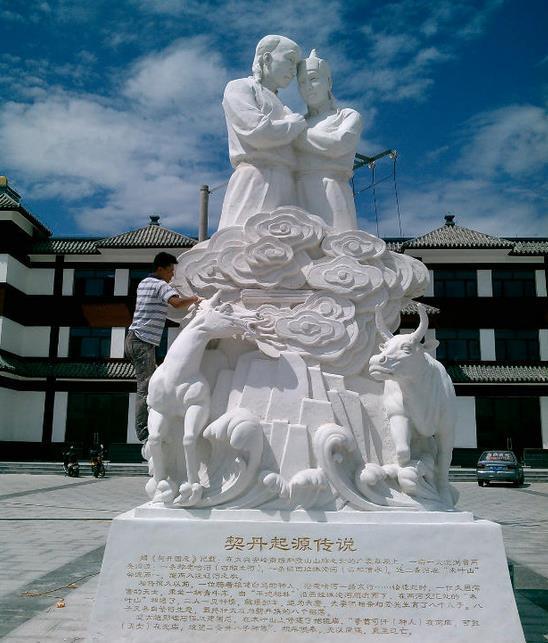 水泥雕塑-契丹传说