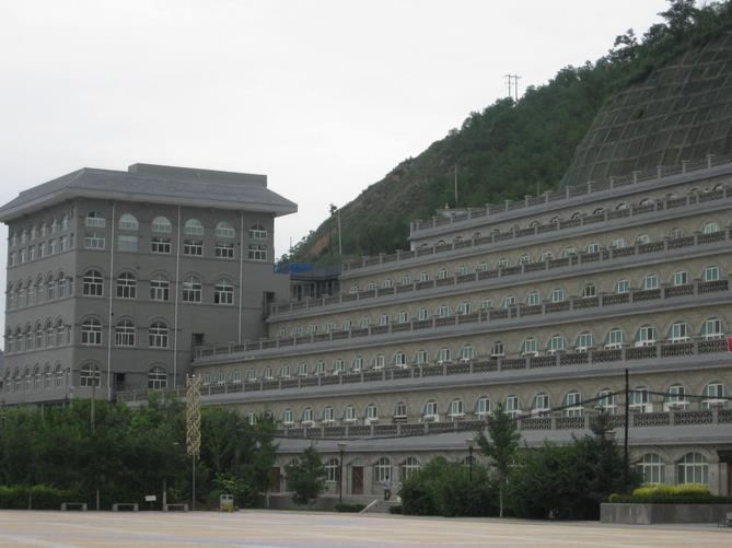 延安大学 泽东干部学院