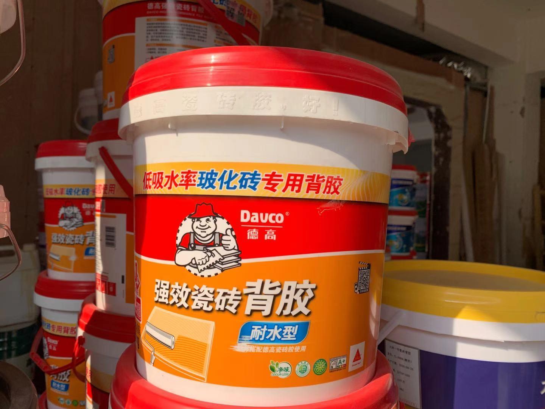 西安瓷砖胶