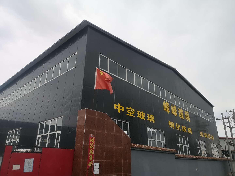 峰峰玻璃办公楼_张家口玻璃生产厂家