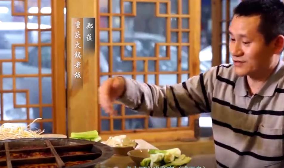 九宫格原是八格?关于重庆老火锅的传闻哪些是真的?