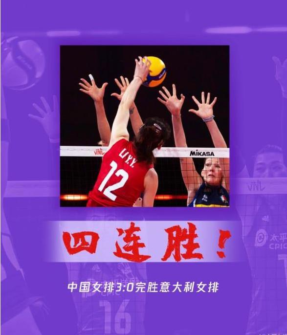 主力回归后中国女排连胜!一周比赛只丢一小局