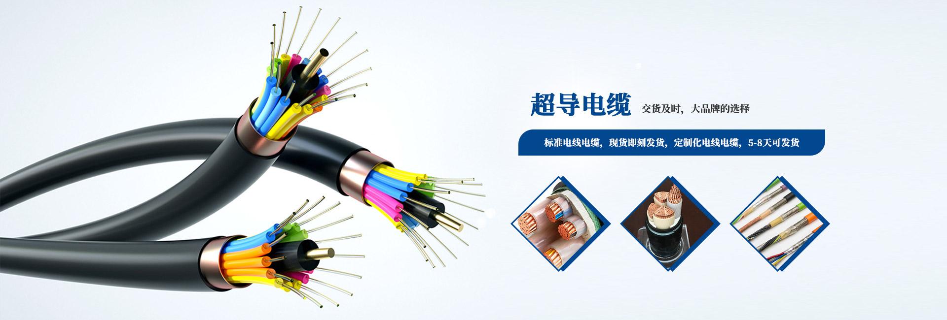 陕西计算机电缆