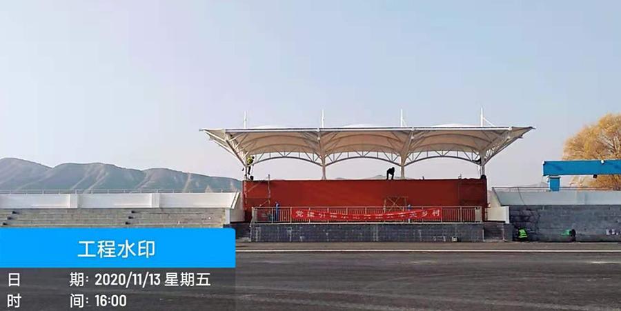 会宁县新北小学膜结构看台