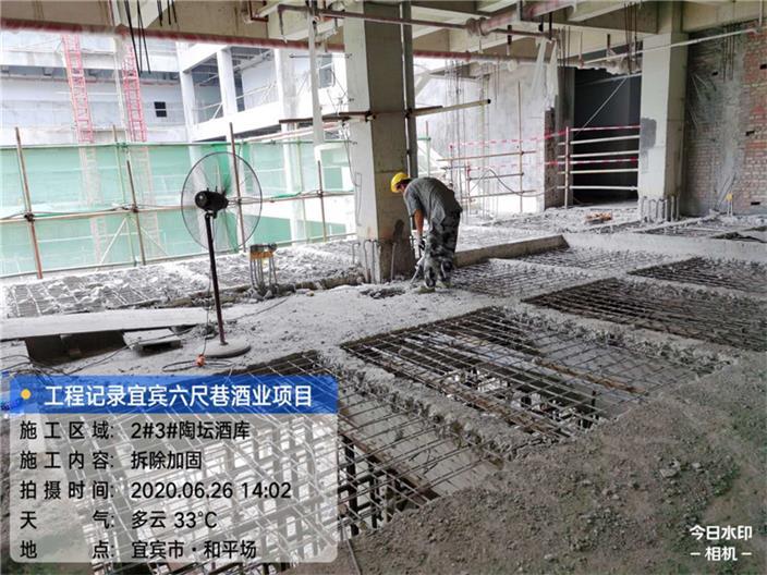 工业生产车间结构置换、加大截面加固项目——宜宾六尺巷