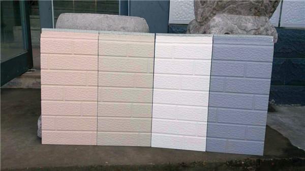 宁夏外墙保温材料