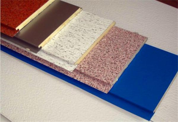 使用外墙保温板能达到哪些效果,本文可以找到答案