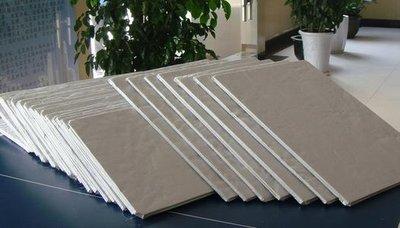 什么是外墙保温材料,外墙保温材料有哪些?
