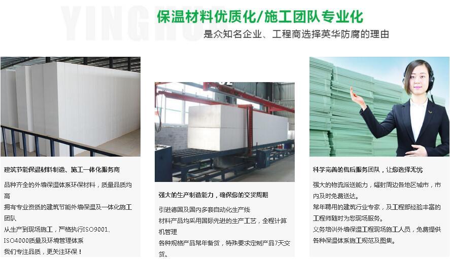 西安巖棉板生產廠家