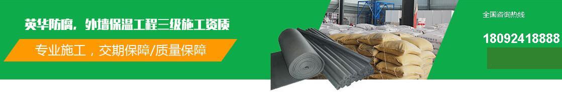 西安YH免拆模板保溫一體板生產