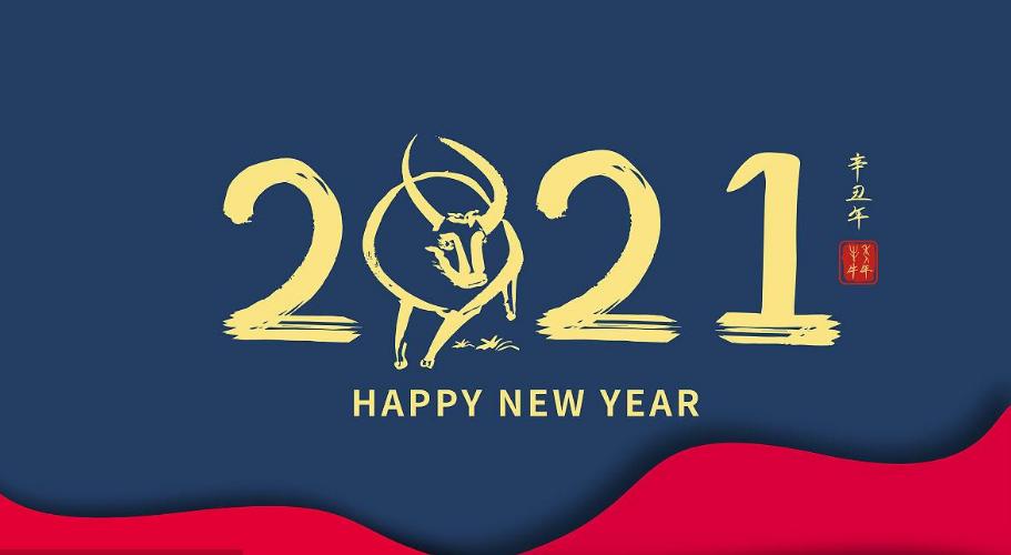 东宝公路工程有限公司,祝大家新年愉快!