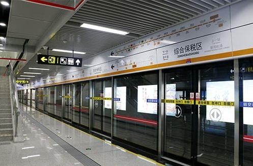 深圳地铁十号线合作案列