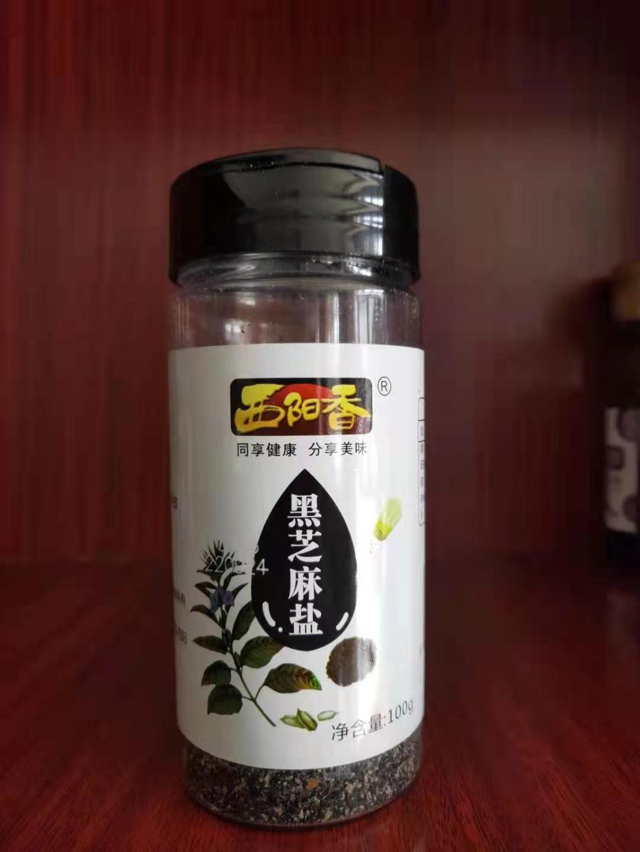 陕西芝麻盐
