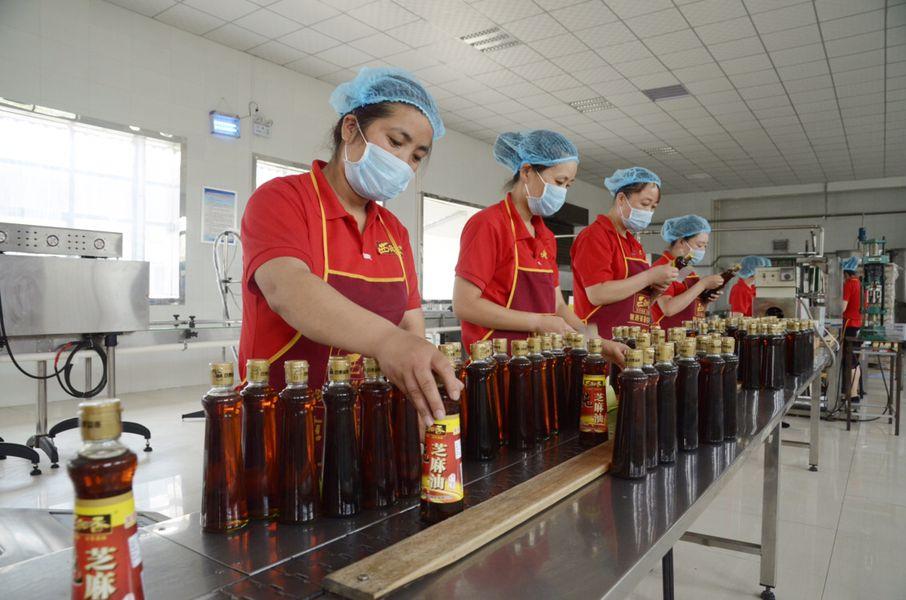 三原四季溢香调味生产过程