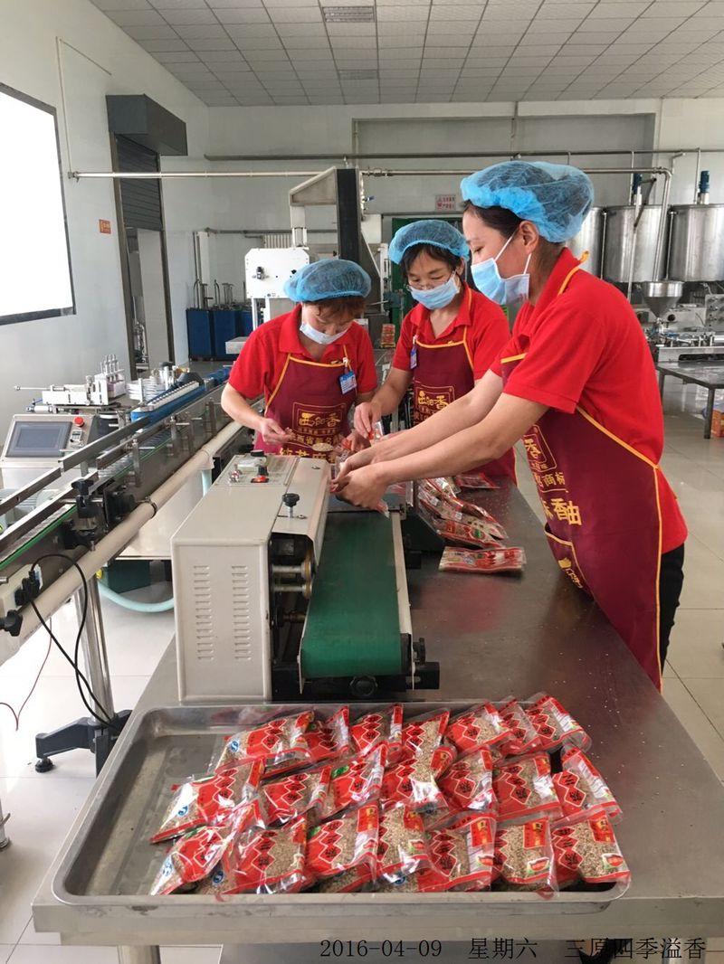 陕西三原四季溢香调味有限公司产品生产过程