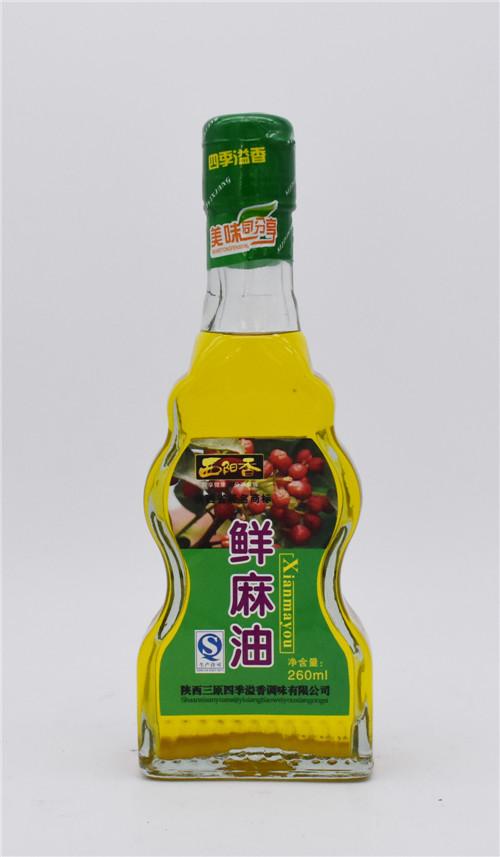 鲜麻油/花椒油
