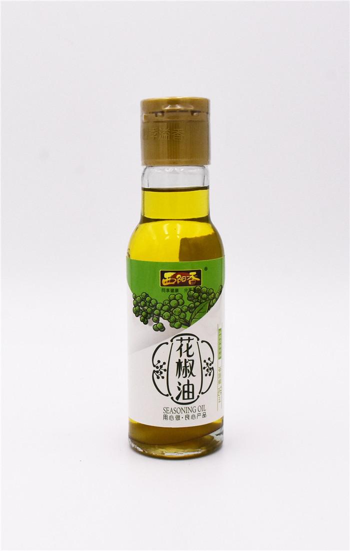 145花椒油