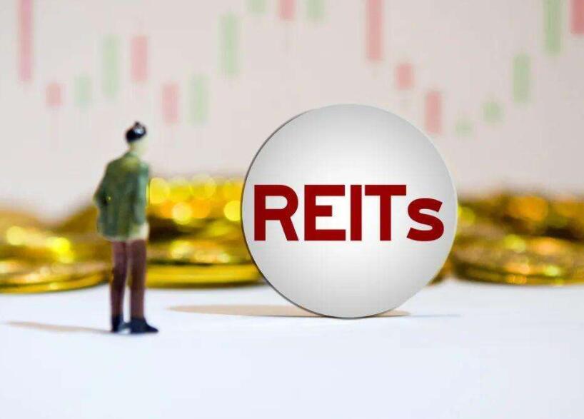 基础设施REITs有望成为扩大有效投资新抓手