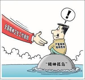 陕去年救治贫困患者33.16万人 医疗救助2.52亿元
