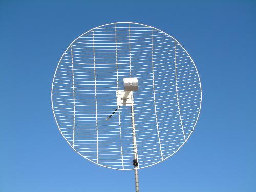 西安碳纤维天线反射面