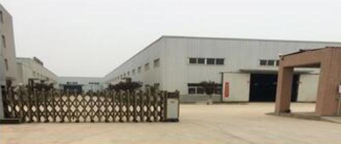 西安拓飞复合材料有限公司