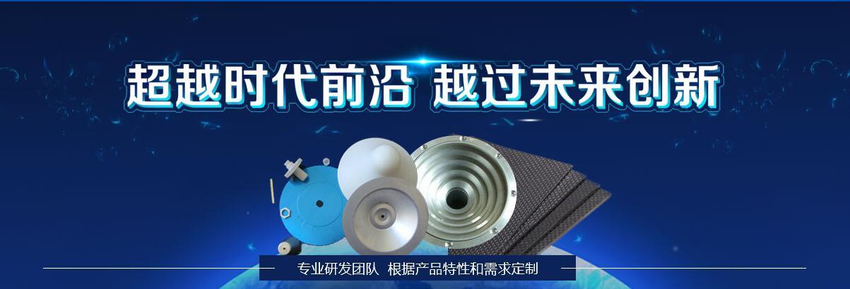 西安复合材料构件厂家