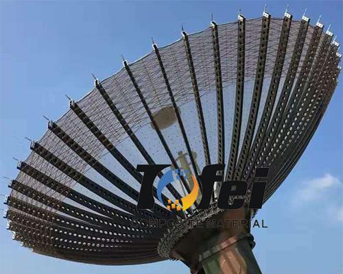 西安4m骨架伞状天线面
