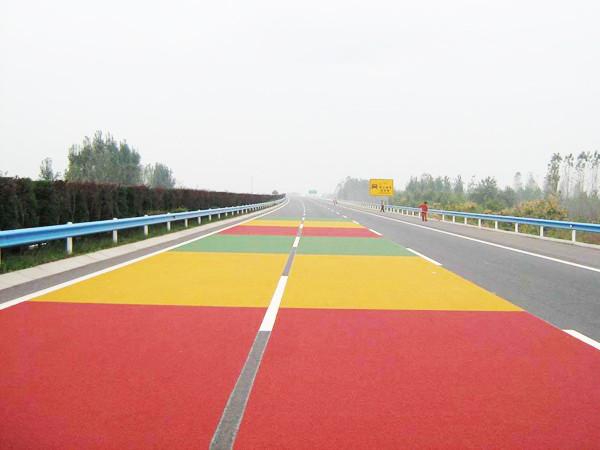 河南彩色防滑路面施工