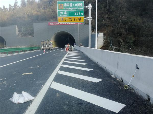 河南道路划线设计