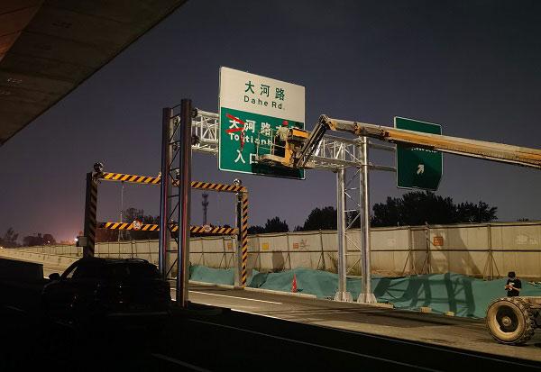 河南交通标牌