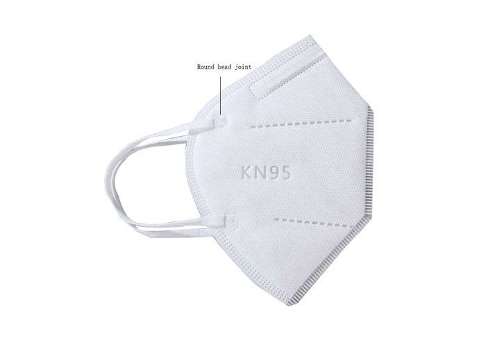 广西KN95口罩批发 耳挂式白色