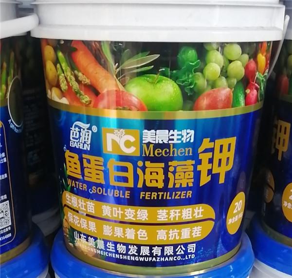 鱼蛋白海藻钾 桶装冲施肥