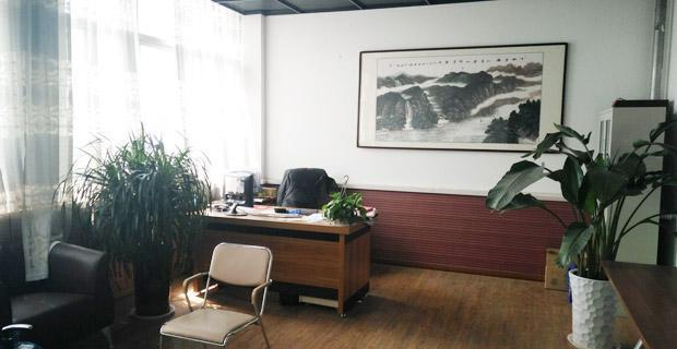 內蒙古朗澤家具制造有限公司辦公環境