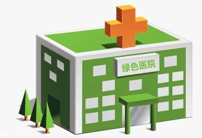"""""""绿色医院""""引领未来(医院专用门)"""