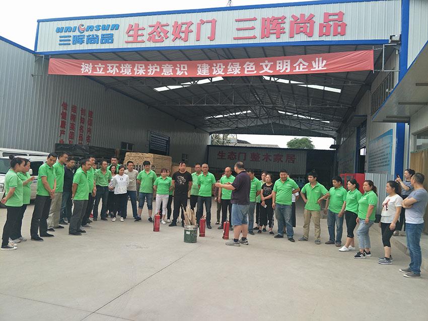 三晖工贸安全生产团队消防演练知识培训