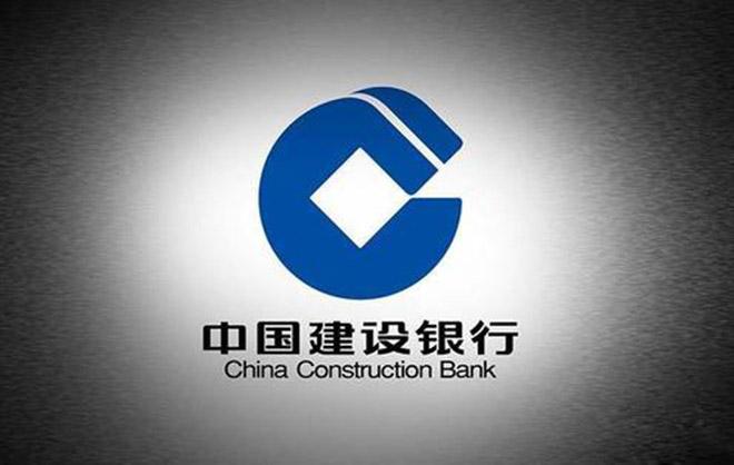 中国建设银行生态门应用