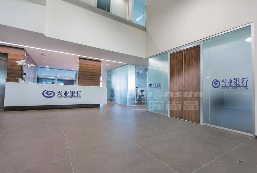 兴业银行生态门应用