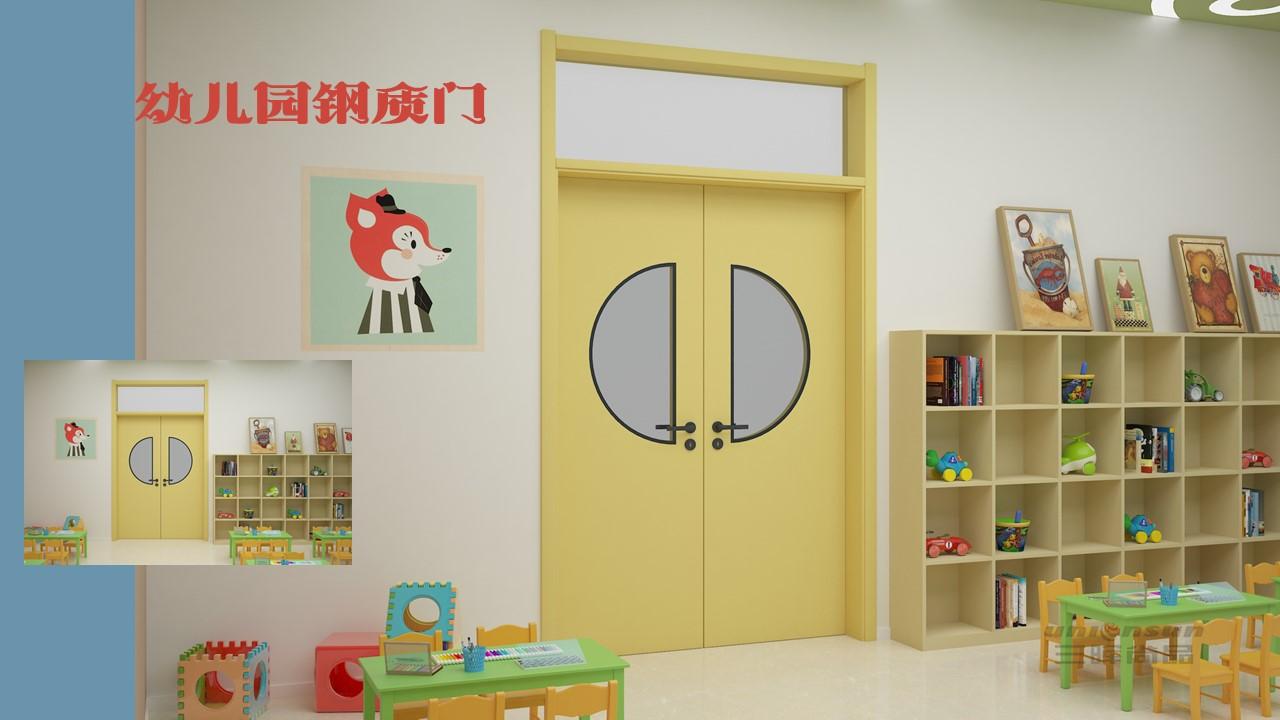 SGR-309幼儿园钢质门教室门