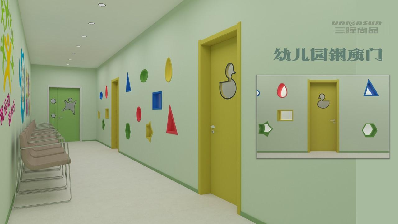SGR-304幼儿园钢质门教室门