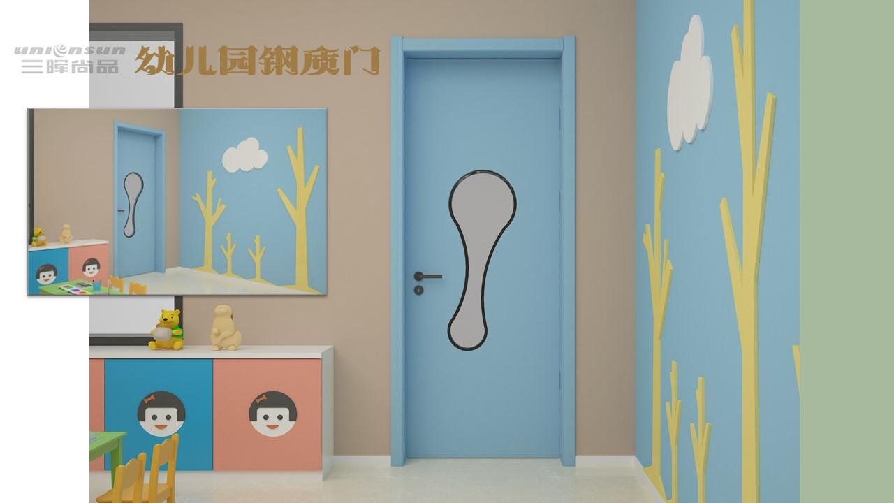 SGR-303幼儿园钢质门教室门