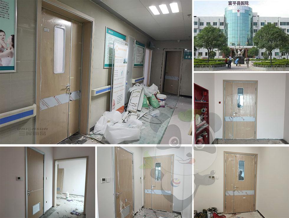 U系列抗菌医用门在富平县医院应用