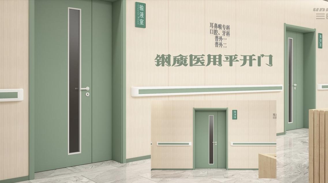 西安钢质门厂家