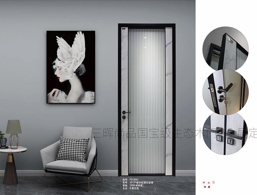 PX-2061钢化玻璃门