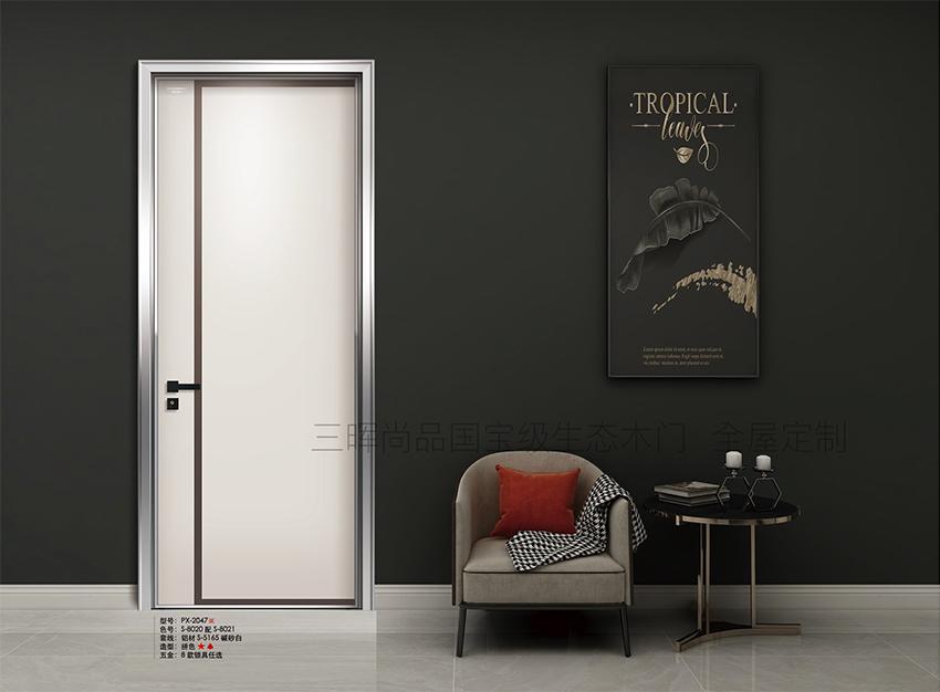 PX-2047铝木生态门