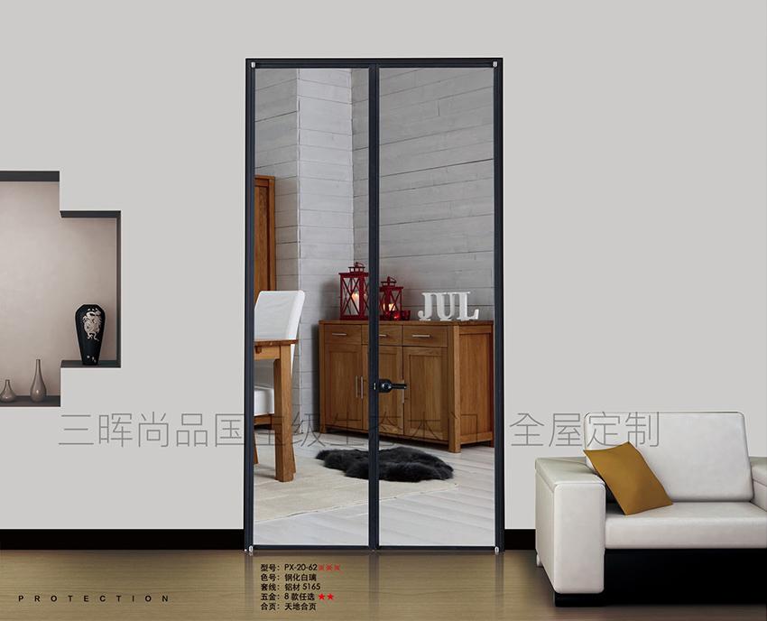 PX-2062钢化玻璃门【钢化白玻】