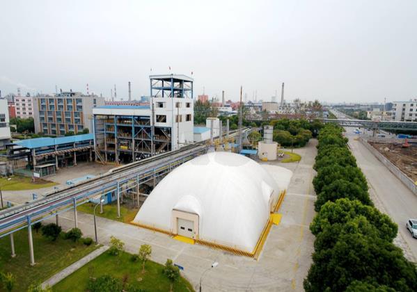 神华集团上海研究院工业添加剂气膜仓库