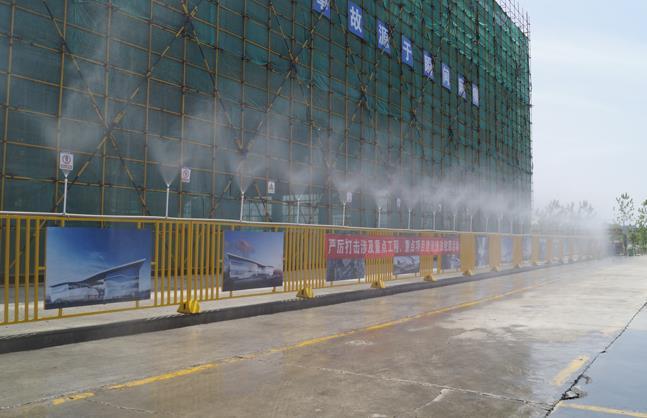 环保雾炮-云雾抑尘技术治理粉尘的原理