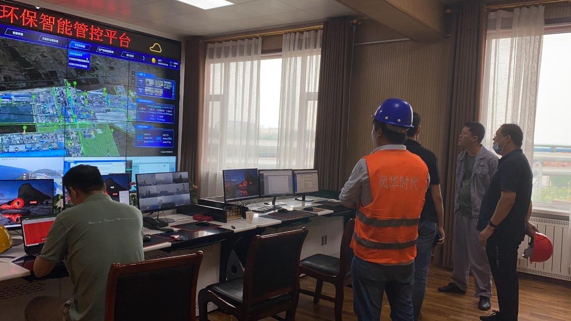 山东阳光冶金有限公司参观考察山西建龙钢铁有限公司